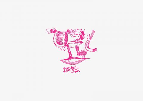 higurashi@2x