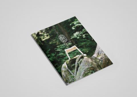kisolab_catalog